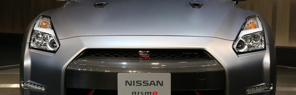 "<a href=""/news/nissan-gt-r-nismo-n-attack-package"">Nissan GT-R Nismo with N-Attack Package</a>"